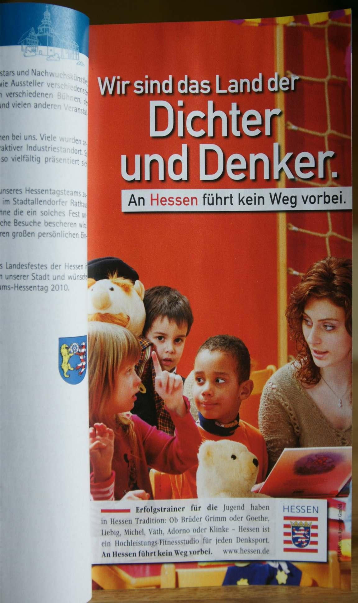 Werbung für das Bildungsland Hessen
