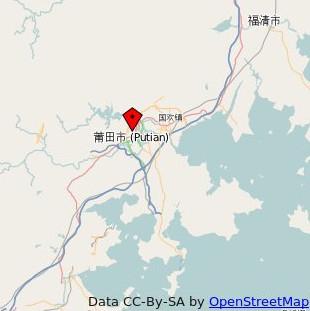 """In der chinesischen Provinz Fuijan liegt Putian. Der offiizielle Standort des """"Piratenservers"""". Quelle: OpenstreetMap"""