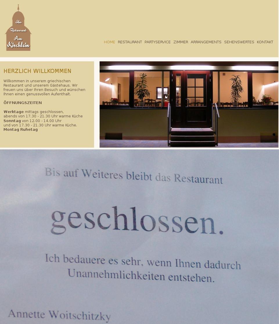"""Vergangenheit und Gegenwart: Auf der Website lädt das Restaurant noch ein. An der Tür informiert ein Zettel darüber, dass es nun bis auf weiteres geschlossen ist. Quelle: Website """"Am Kirchlein"""", Foto und Montage: v. Gallera"""